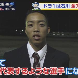 中日ドラフト5位・岡林勇希投手、二刀流プラン浮上 球団関係者が野手挑戦の可能性があることを明かす「これから本人ときちんと話し合う」