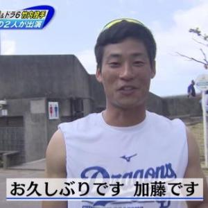 中日ドラフト3位・岡野祐一郎投手に橋本侑樹&加藤匠馬からメッセージ 「一緒にドラゴンズを盛り上げていきましょう」