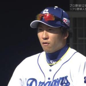 プロ野球12球団合同トライアウト 中日ドラゴンズ参加者結果 亀澤が4出塁1盗塁の活躍!