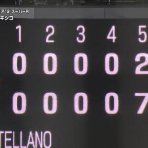 侍ジャパン、プレミア12決勝進出決定! 韓国がメキシコに逆転勝利、2日連続の日韓戦に