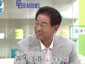 追悼『ミスター・ドラゴンズ 高木守道』が1月20日に放送決定