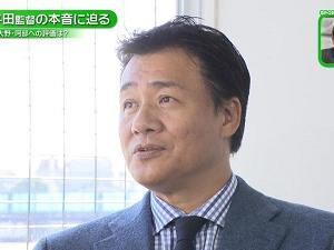 中日・与田監督「高橋周平はホームランにもう少し貪欲になってもいい」