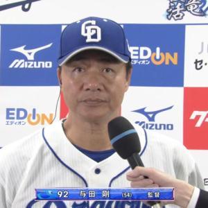 中日・与田監督、開幕投手の決定について…「2カード目が巨人だからとか、そういう戦略は打つつもりはない」【ここまで決まっている開幕投手一覧】