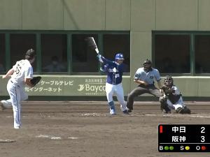 中日・松葉貴大投手のバッティングが芸術的! 鮮やかな流し打ちヒットを放つ!