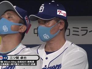 中日・与田監督、代打三ツ間について…「加藤と岡田のところ。それは完全に僕のミス」