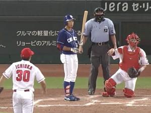 中日ドラフト5位・岡林勇希、何が起こったのか分からず一瞬静止する