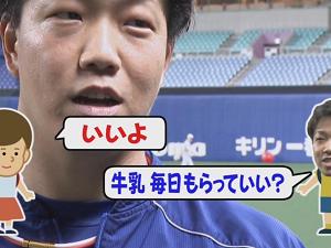 """中日・柳裕也投手、少年時代は牛乳&ミルメークの""""年間契約""""を結ぶ"""