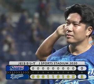 9月22日(火) 中日、3-0で完封勝利! エース・大野雄大が快投!チームは4連勝!3位・DeNAまで1ゲーム差!