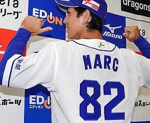 2020年プロ野球の補強期間が終了 各球団の補強状況は…?