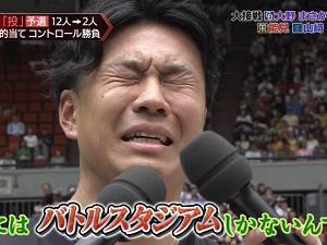 『プロ野球No.1決定戦 バトルスタジアム』がイベント開催中止決定…