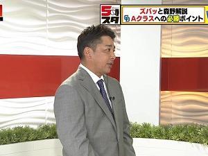 森野将彦さん「中日・高橋周平のホームラン、打点というところに関してはちょっとこれはレベルが低いかなっていうところですよね」