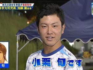 11月28日放送 ドラHOTプラス 中日ドラフト2位・森博人投手、ドラフト5位・加藤翼投手が生出演!