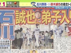 中日・石川昂弥、広島・鈴木誠也に弟子入り! 自主トレに参加へ!