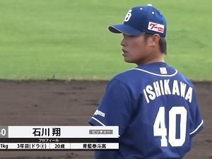 中日・石川翔、フェニックス・リーグ全登板結果まとめ 制球面は課題が残るも…被打率1割台を記録!