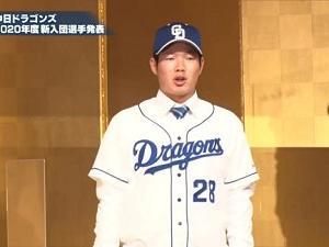 中日・阿波野投手コーチが明かしたドラフト2位・森博人投手が2軍キャンプスタートの理由「取り返しのつかないことにもなりかねないので…」