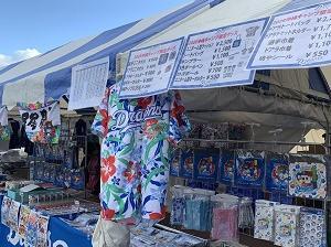 中日、沖縄春季キャンプ限定だったハイビスカス柄ユニフォームなどの人気グッズを異例のネット販売へ!!!