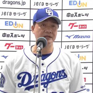 中日・与田監督「いろんなことを含めてみんなで反省していかなければならない」