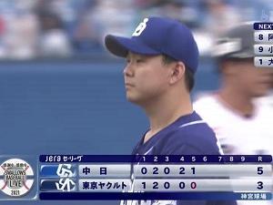 中日・小笠原慎之介投手、ブルペンに向かって頭を下げる