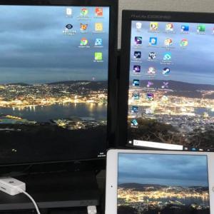 iPad miniをWindows10 PCのサブディスプレイにしてみた【PC画面をiPadに表示させる方法】ミラーリング