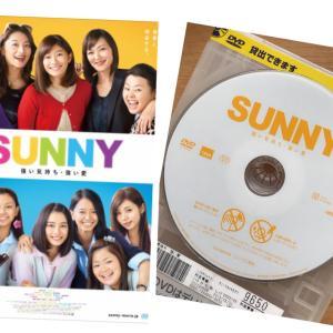 Sunny再び