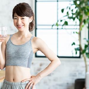 ダイエット、基礎代謝を上げると痩せやすい・具体的方法を列挙!