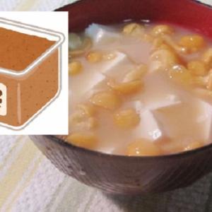 便秘解消に効果のある発酵食「味噌」&5つの味噌汁メニュー