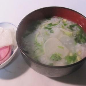 健康を願って!今日はダイエット時にも良い「七草粥」の日ですよ♪