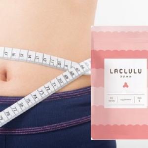ラクルルで目指せスタイル美人!トリプル乳酸菌で貴女のダイエットをサポート