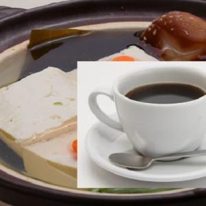 冬のおすすめダイエット方法/豆腐とコーヒーをフル活用する!