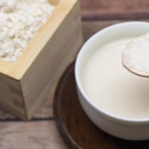 1番簡単な免疫強化の方法は発酵食品を食べること 甘酒の記事まとめ
