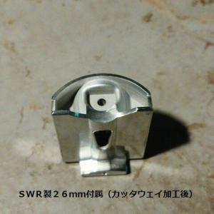 ☆★作業依頼車両 SA11J SWR製26mmキャブレター カッタウェイ加工的なぁ~☆★3RY JOG 3WF JOG90 アプリオ