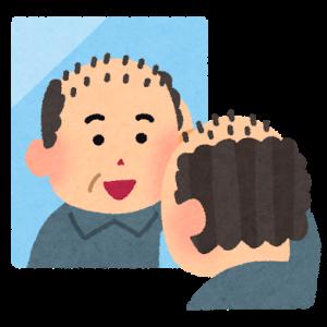 ミノキシジルと発毛・育毛の関係