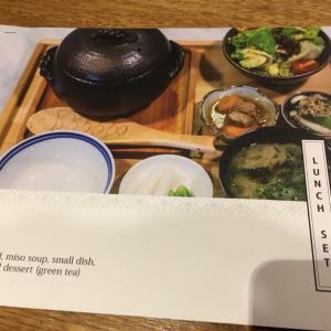 おだしが美味しい、Dashi Japanese Restaurant