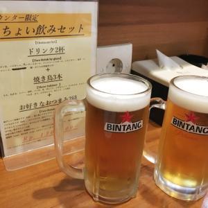 カウンター限定 ちょい飲みセット @ 福みみ