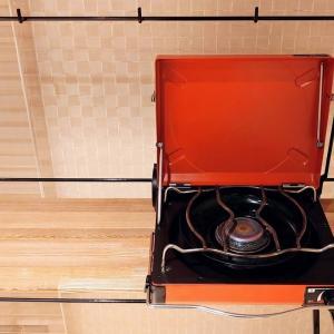 ネイチャートーンズのバーカウンターテーブルにマーベラスを置く方法