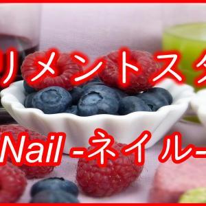日本では手に入りにくい海外製サプリを格安で買えるサイト