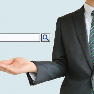無料のWEBコンサルティング(SEO・WEBマーケティング)をご希望の方へ