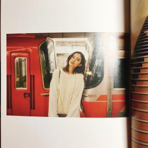 【おススメ鉄道本】市川紗椰 鉄道について話したを読んでみた。