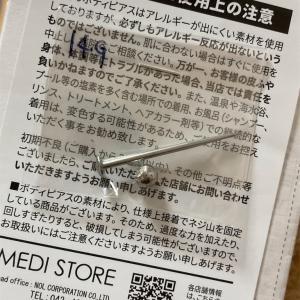 18G→16G(イマココ)→14G(目標)