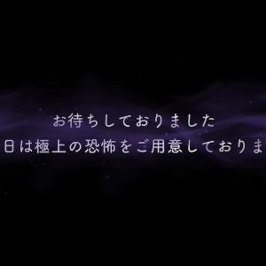 ハロウィン最終日にktkr