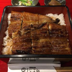 【鰻】大阪市北区の鰻屋さん うな次郎【うなぎ】