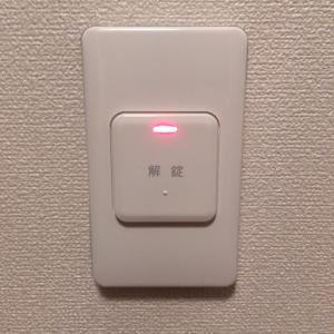 【DIY】トステム玄関扉の電気錠の解錠スイッチを交換する