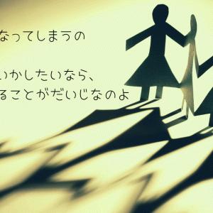 『若草物語』の名言から分かる、成功するために2つの秘訣「謙虚」と「感謝」