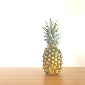 BT11 (D33)  妊娠初期にパイナップルを食べるときは注意が必要、は本当か?