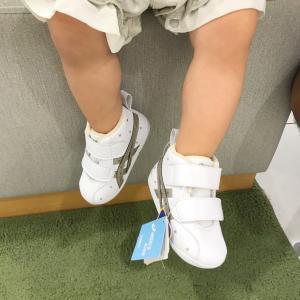 11m23d ファーストシューズに選んだ靴はこれ!靴を履かせる時期の目安はいつ?