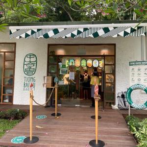 チョンバルベーカリー新店舗で朝カフェ