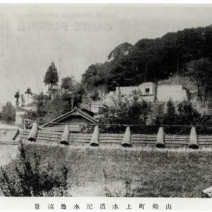 一枚の写真「上水道配水池遠景(最上山)」