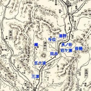 地名由来 「五十波・田井」