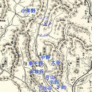 地名由来 「生谷・下町・宇野」