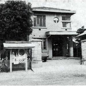 昭和の公共機関「福祉事務所」